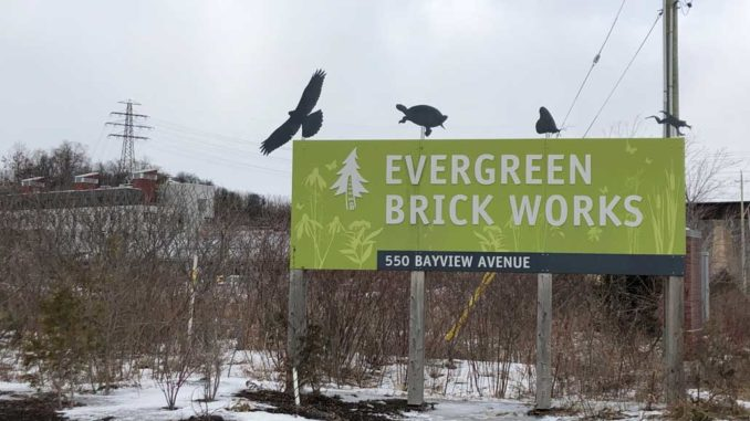 Evergreen Brickworks will host Seedy Sunday March 17, 2019.