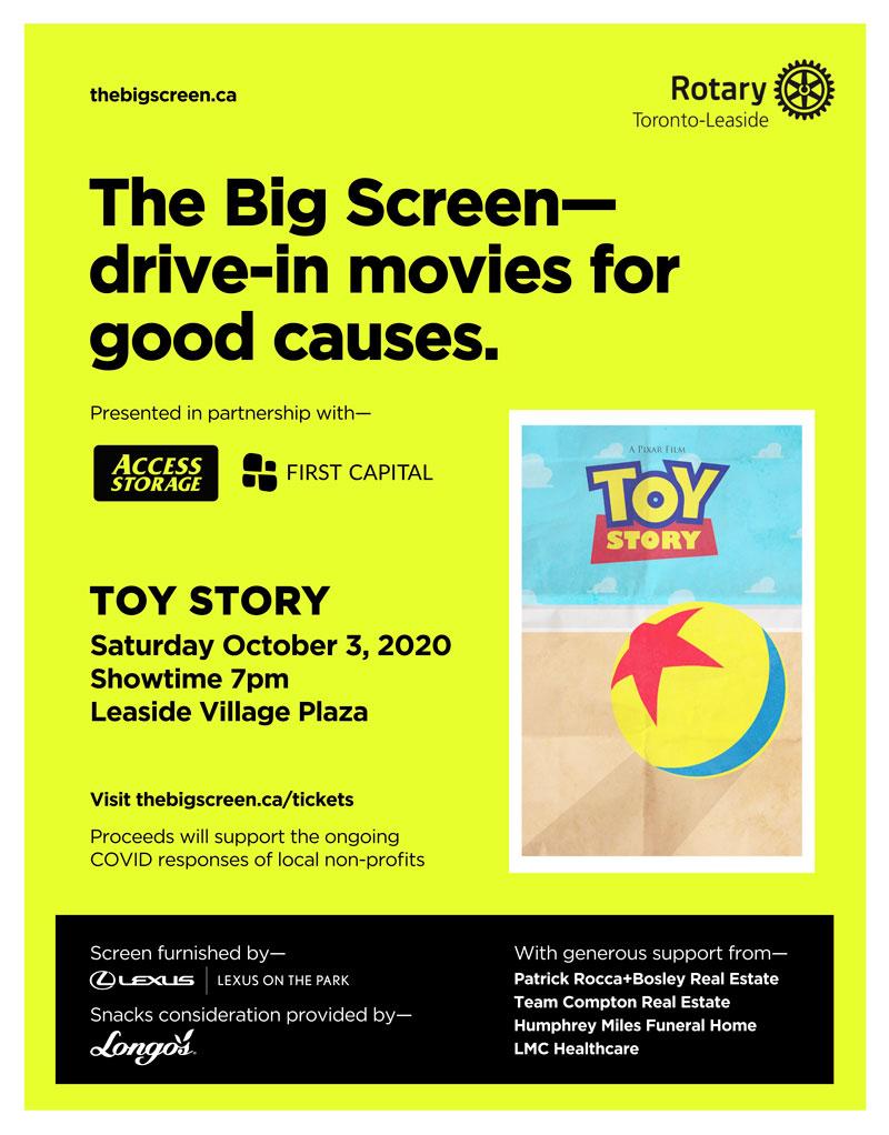 The Big Screen Drive-In